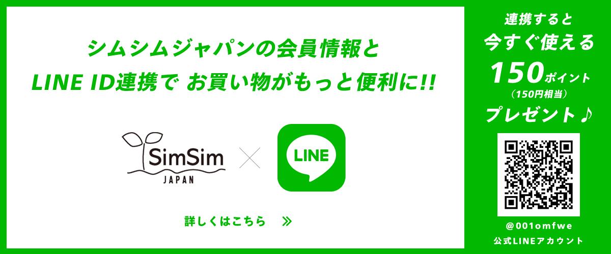 /images/bnr/hd-slide-line.png