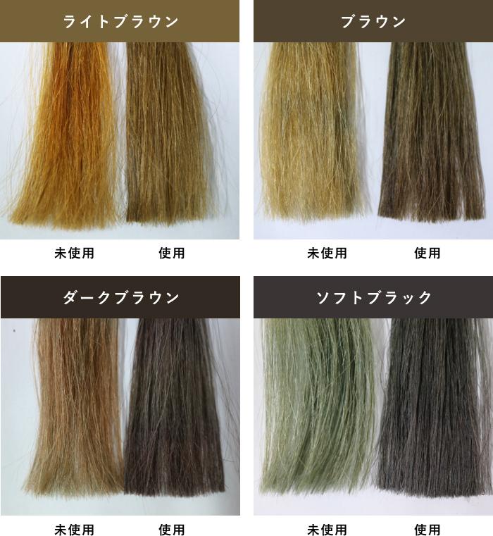 染色直後の髪