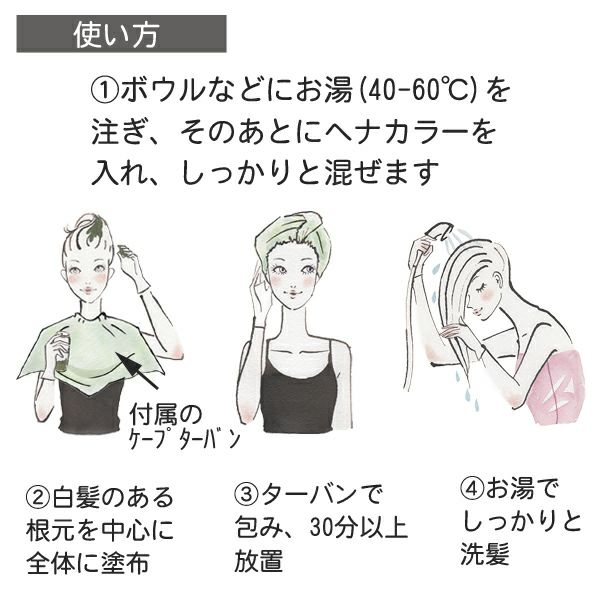 マダムヘナ(シムカラーEX) 【8パック】(ケープターバン付)
